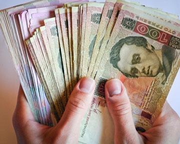 Киевский бухгалтер по ошибке перевел 3 млн. гривен в бюджет другого города