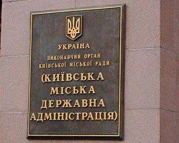 Парламент рассмотрит постановление о выборах в Киеве в конце недели