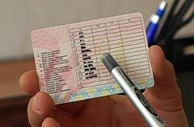 В ГАИ ограничили срок действия водительских прав
