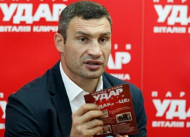 Оппозиция решила назначить Кличко единым кандидатом в мэры Киева