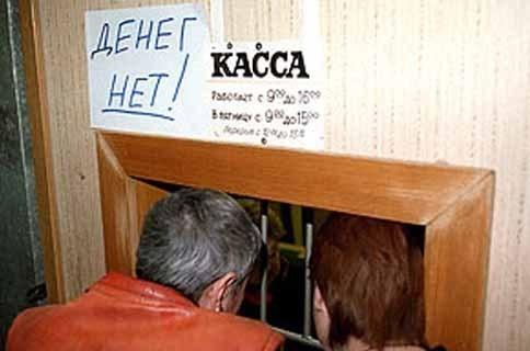 Общий долг государства по зарплате киевлянам - свыше 80 млн. грн.