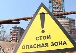 На стройке в Киеве серьезно травмировался работник