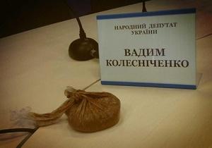 Пакетик с фекалиями для нардепа обошелся активистке в 51 грн