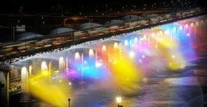 На Днепре появится фонтан-радуга