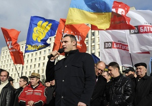 Кличко решил собрать в Киеве очередной Майдан