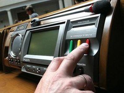Парламент снова провалил голосование за выборы в Киеве