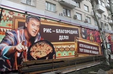 Насяльника Джамшута и Равшана откроет в Киеве ресторан