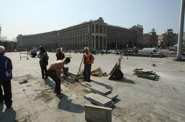 Майдан Незалежности обещают починить за 800 тыс. гривен