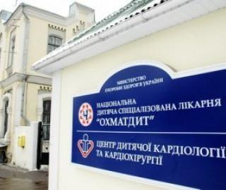 """Детской больнице """"Охматдет"""" депутаты помогут пивом"""
