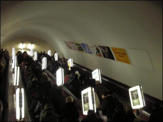 Какая реклама в метро наиболее эффективная?