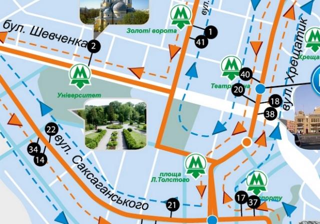 На время Киевского марафона перекроют центр города