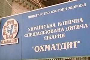 """Янукович попросил Азарова решить проблемы """"Охматдета"""""""