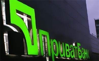Обналичить деньги без комиссии с карты ПриватБанка можно в банкомате любого финучреждения в Киеве