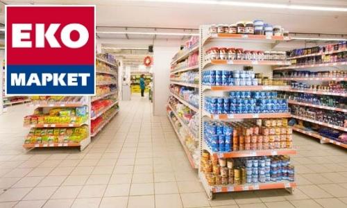 """В столице откроется новый """"ЭКО маркет"""""""