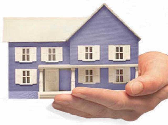 """Понятие и значения термина """"недвижимость"""""""