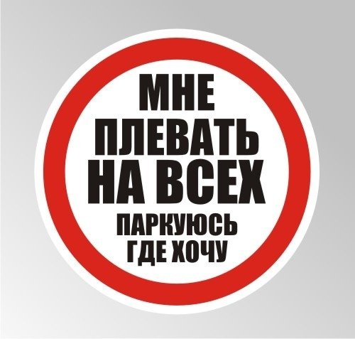 Больше всего парковочных проблем в центре Киева