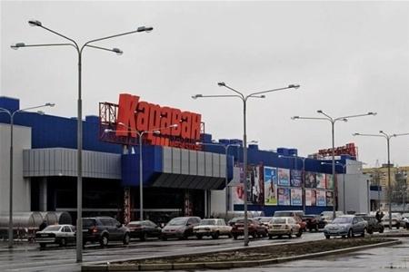 """В Киеве закрывают ТРЦ """"Караван"""""""