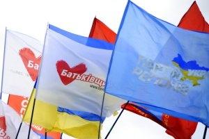 """В центре Киева могут случиться стычки """"регионалов"""" и оппозиции"""