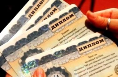 В Киеве поймали милиционера с липовым юридическим образованием