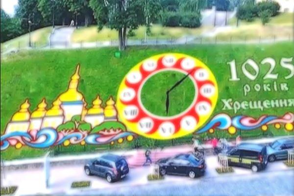 Цветочные часы Киева украсят лимонными колеусами