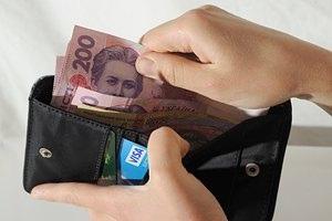 """В """"Ощадбанке"""" у пенсионеров украли 61 тыс. гривен"""