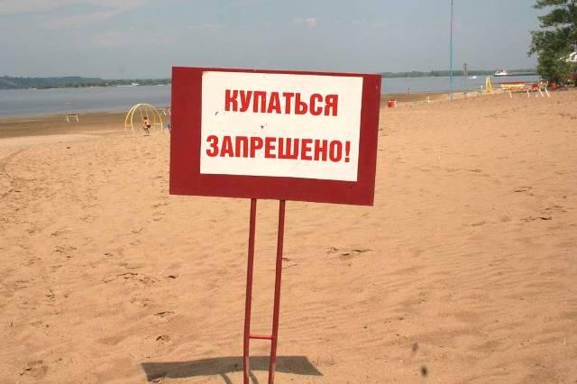 Где в Киеве нельзя купаться?