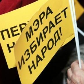 Кличко хочет создать народный Киевсовет