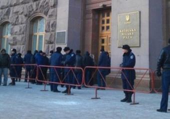 Киевлян зовут пикетировать городской совет и КГГА