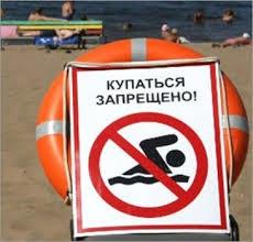 Эпидемиологи просят не купаться в Киеве