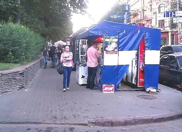 Киевским МАФам плевать на историю и памятники