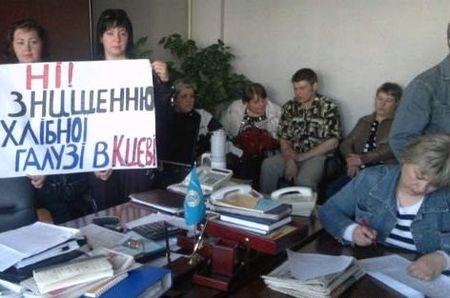 КГГА позаботится о пекарях киевского хлебокомбината № 12