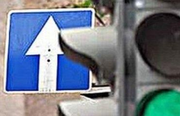 Схема движения транспорта на Подоле будет реорганизована