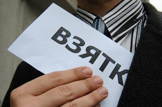 Районные чиновники попались на взятке в 170 тыс. грн.