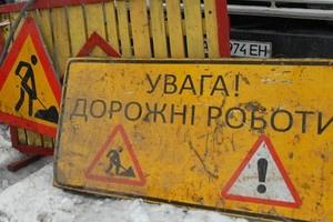 Власти реконструируют узел на пересечении просп. Победы и ул. Щербакова