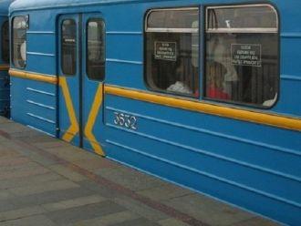 """Киеву дали деньги на """"Теремки"""""""