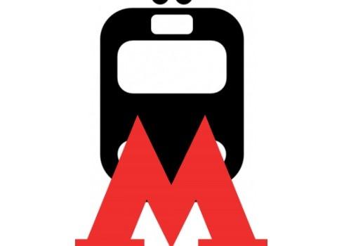 Проезд в Киевском метро будет стоить 4 гривны
