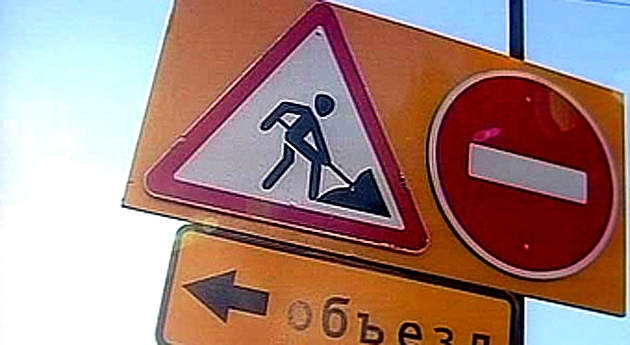 На целый год в Киеве ограничили движение по 6 улицам