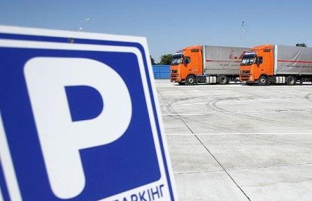 В Киеве открыли европейский TIR-паркинг