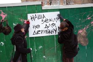 В субботу киевлян зовут защищать Десятинный переулок