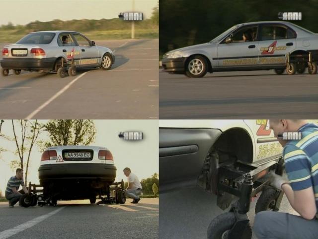 Необычные уроки вождения в Киеве