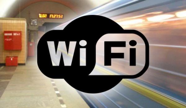 Услуга Wi-Fi в Киевском метро будет платной