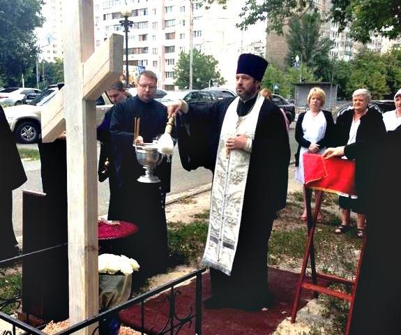На Оболони освятили Поклонный крест