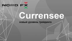 Новые возможности трейдинга от компании NordFX