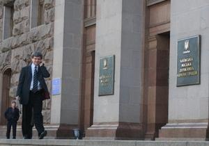 Сессию Киевсовета назначат на 19 августа