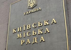Правовые коллизии в Киеве и страхи инвесторов