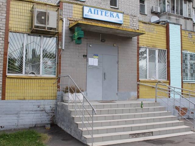 Киевские депутаты продали социальную аптеку