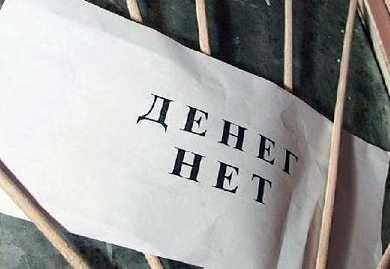 Столичным автодорожникам не выплатили почти 450 тыс. гривен зарплаты