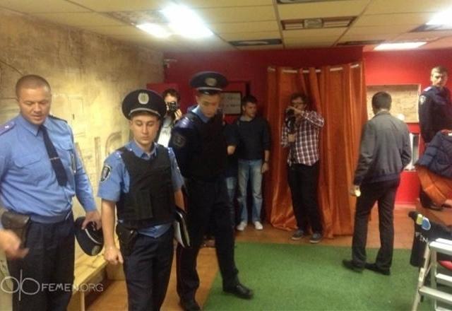 Неизвестные заминировали киевский офис FEMEN