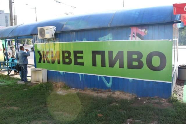 Власть спаивает киевлян пивом