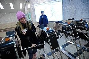 В Киеве вместо проездного на метро будет студенческий билет